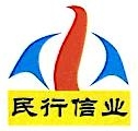 广西民行信业投资管理有限公司