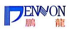 深圳市鹏龙装饰材料有限公司 最新采购和商业信息