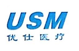 杭州优仕医疗设备有限公司 最新采购和商业信息