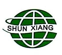 惠州市顺祥纸托包装有限公司 最新采购和商业信息