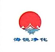 深圳市海悦净化科技有限公司 最新采购和商业信息