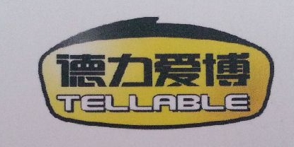 浙江爱博复合材料有限公司 最新采购和商业信息
