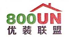 优装联盟(北京)科技有限公司 最新采购和商业信息