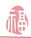 北京盈福世纪科技有限公司 最新采购和商业信息