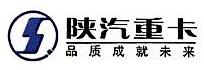 陕汽商用车南方销售(中山)有限公司 最新采购和商业信息