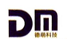 杭州德萌科技有限公司 最新采购和商业信息