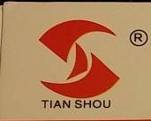 宁波文丰文具有限公司 最新采购和商业信息