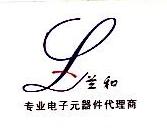 深圳市兰和电子科技有限公司 最新采购和商业信息