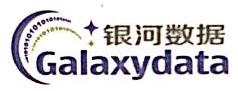西安银河数据技术有限公司 最新采购和商业信息