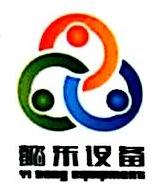 东莞懿东自动化设备有限公司 最新采购和商业信息