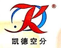 杭州凯德空分设备有限公司