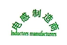 深圳市润涛电子有限公司