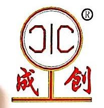简阳市成创包装机械有限公司 最新采购和商业信息