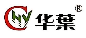 甘肃华葉生物科技有限公司 最新采购和商业信息