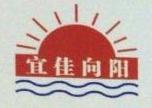 浙江宜佳向阳超市有限公司 最新采购和商业信息