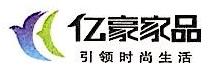 郑州亿豪家居日用品有限公司 最新采购和商业信息