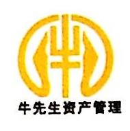 青岛豫商三盛资产管理有限公司