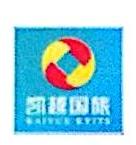 云南旅游散客集散中心有限公司 最新采购和商业信息