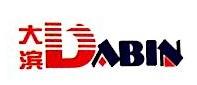 重庆大滨照明器材有限公司 最新采购和商业信息