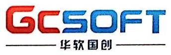 华软国创(北京)科技有限公司 最新采购和商业信息