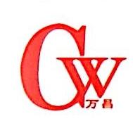 上海万昌汽车零部件有限公司 最新采购和商业信息