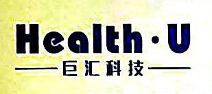 广州巨汇电子科技有限公司 最新采购和商业信息