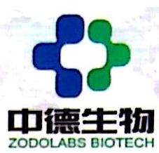 无锡中德伯尔生物技术有限公司 最新采购和商业信息