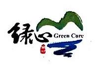 台州市绿心建设发展有限公司 最新采购和商业信息