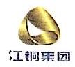 金瑞前海资本管理(深圳)有限公司 最新采购和商业信息