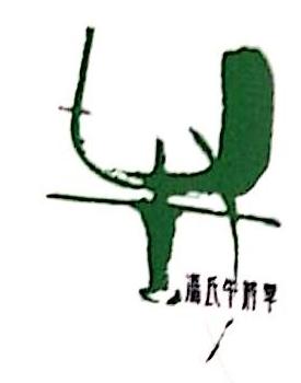 深圳市牛将军餐饮管理有限公司 最新采购和商业信息