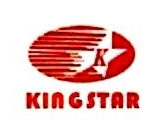 南宁星焱科技有限公司 最新采购和商业信息