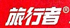 嘉兴市鑫通电池有限公司 最新采购和商业信息