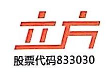 杭州立方控股股份有限公司陕西分公司 最新采购和商业信息