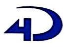 河南宇航通达化工科技有限公司 最新采购和商业信息