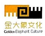 深圳市金大象文化发展有限公司 最新采购和商业信息
