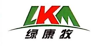 北京绿康牧生物科技有限公司 最新采购和商业信息
