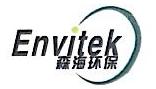 广东森海环保装备工程有限公司 最新采购和商业信息