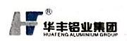 重庆思尔达铝业有限公司