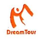 上海梦途商务咨询有限公司 最新采购和商业信息