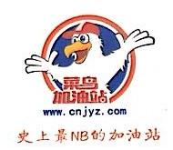 上海曦日能源科技有限公司