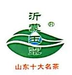 山东沂蒙绿茶业股份有限公司 最新采购和商业信息