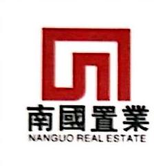 萍乡市南国置业有限公司 最新采购和商业信息