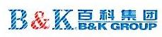 百科实业集团有限公司 最新采购和商业信息
