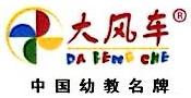 北京大风车教育科技发展有限公司 最新采购和商业信息