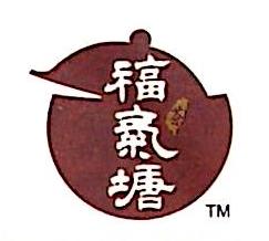 上海塘馆贸易有限公司