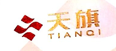 上海天旗贸易发展有限公司