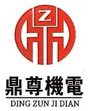 广西鼎尊机电工程有限公司 最新采购和商业信息