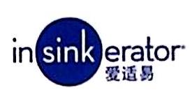 安庆市泰瑞商贸有限公司