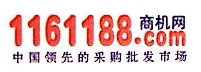 郑州商机在线计算机服务有限公司 最新采购和商业信息