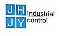 北京加恒基业科技有限公司 最新采购和商业信息